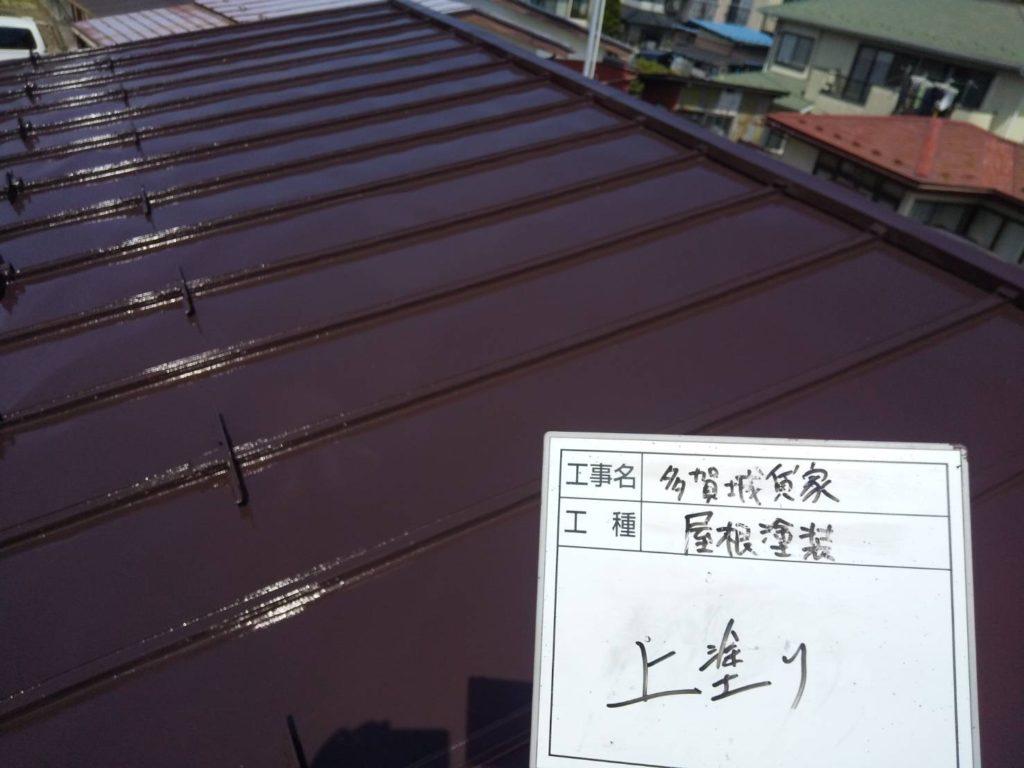 多賀城市S様宅貸家屋根塗装工事風景(2棟)