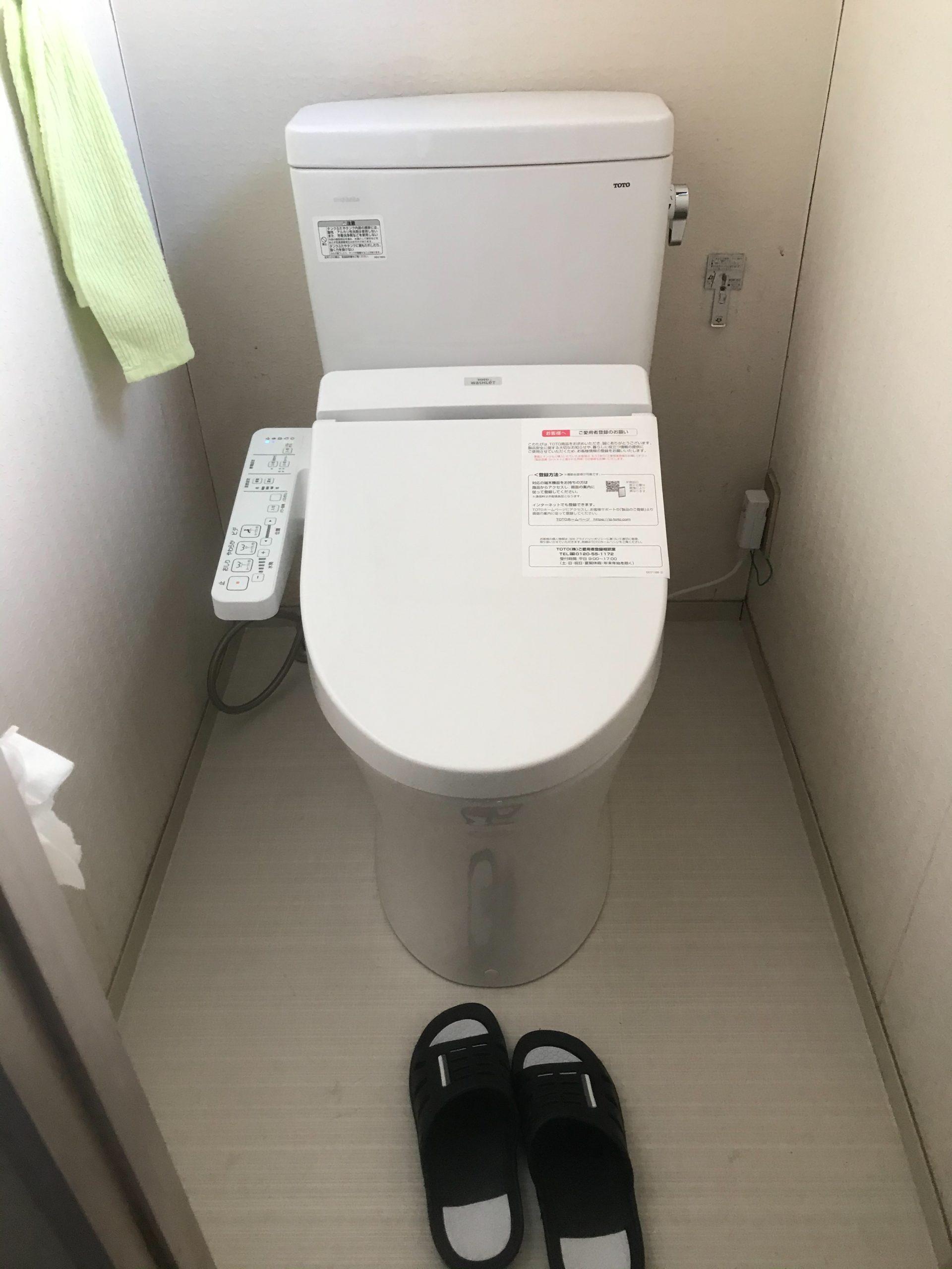 仙台市青葉区S様宅トイレ改修工事風景